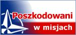 Poszkodowani w misjach
